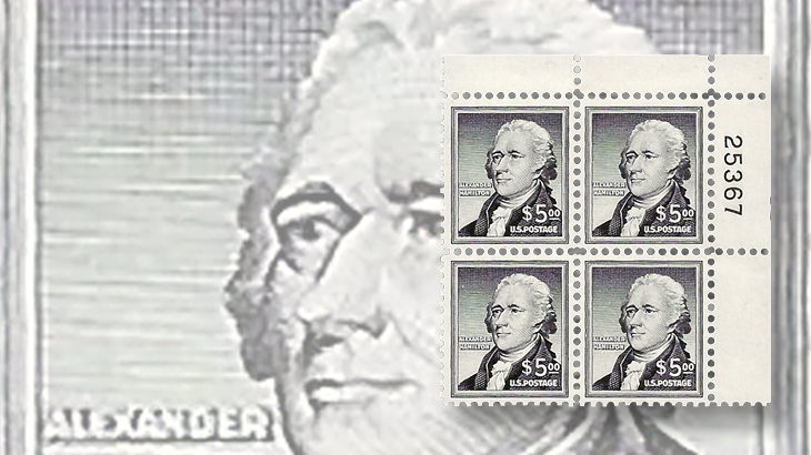 dollar-sign-stamps-dollar5-alexander-hamilton-plate-block