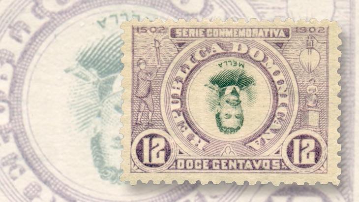 dominican-republic-inverted-center-error-stamp