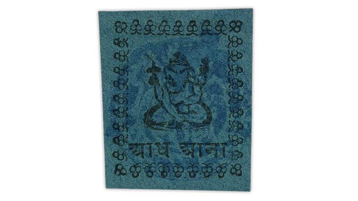 duttia-1896-black-blue-green-stamp