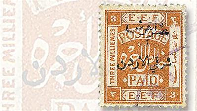 early-jordan-overprint-stamp