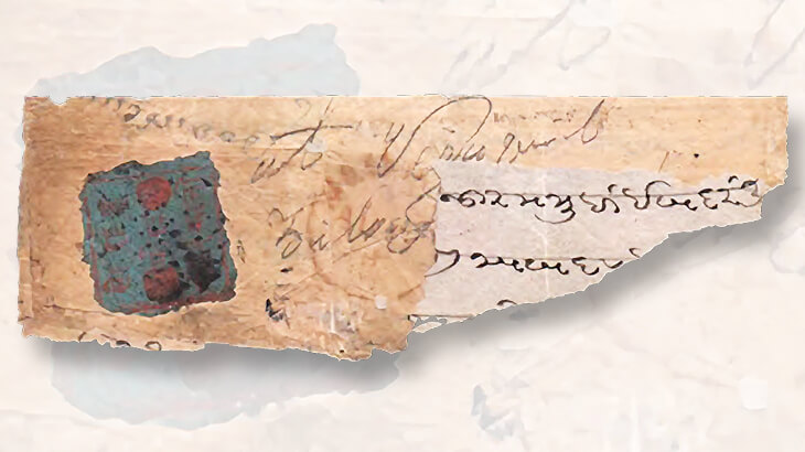 early-stamp-soruth-india-cover-fragment