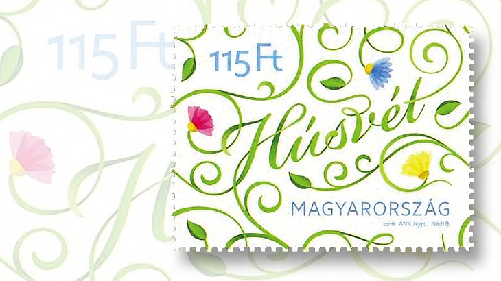 easter-greeting-stamps-2016-hungary