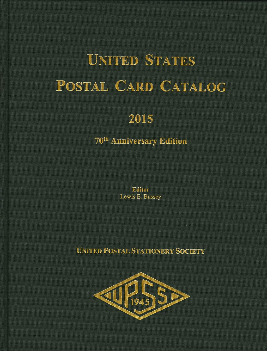 edi-dh-postalcardcat-f1