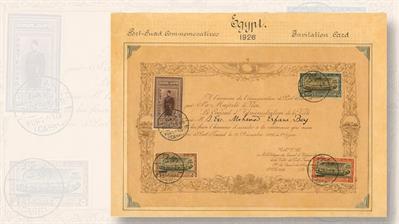 egypt-port-fouad-1926-opening-invitation