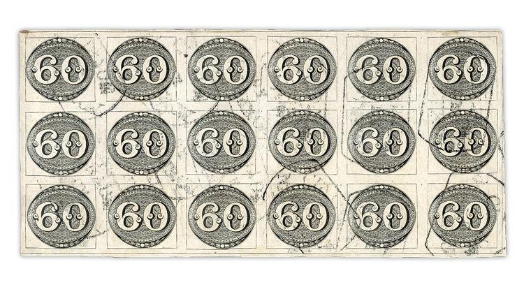 erivan-1843-brazil-bulls-eye-pane