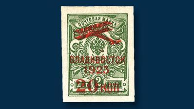 far-eastern-republic-airmail-stamp