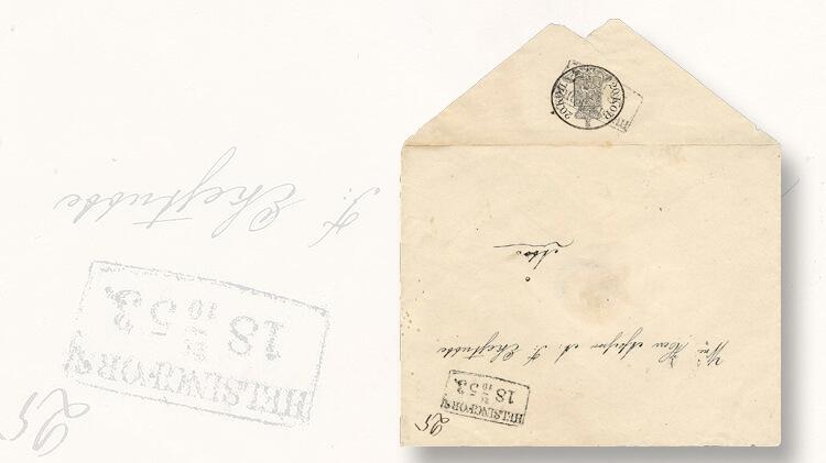 finnish-postal-stationery