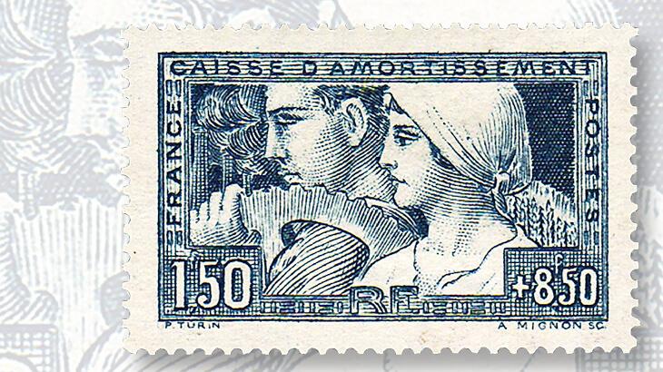 first-sinking-fund-special-stamp