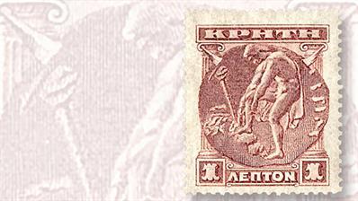 first-stamp-set-cretan-state