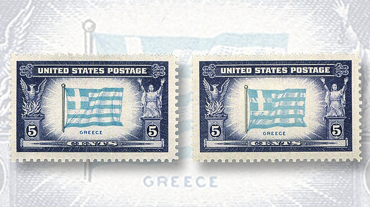 five-cent-greece-stamp