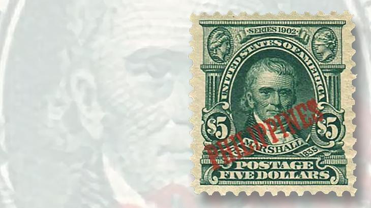 five-cent-john-marshall-stamp