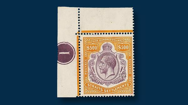 five-hundred-dollar-king-edward-stamp