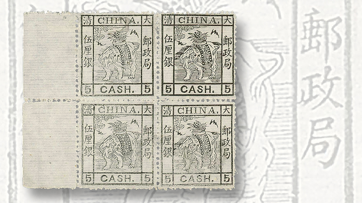 four-block-elephant-stamps