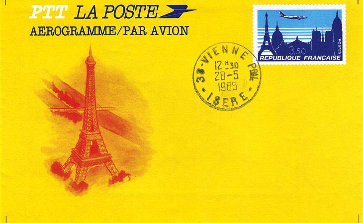 france-eiffel-tower-postal-stationery-1985-aerogram