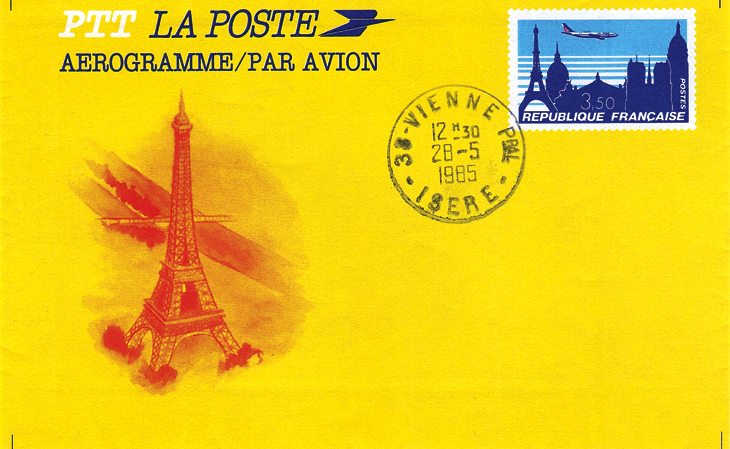 france-eiffel-tower-postal-stationery-1985-aerogram