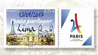france-overprinted-stamp-2024-olympic-games