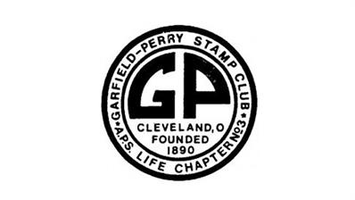 garfield-perry-stamp-club-logo