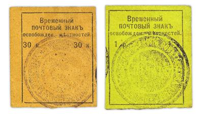 gdov-russia-1919-provisional-stamps