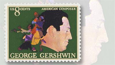 george-gershwin-commemorative