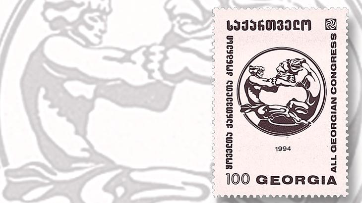 georgia-1994-100-coupon-all-georgian-congress-stamp