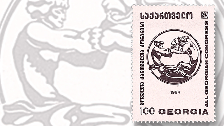 georgia-1994-100-coupon-all-georgian-congress-stamp