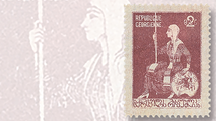 georgia-2-ruble-stamp