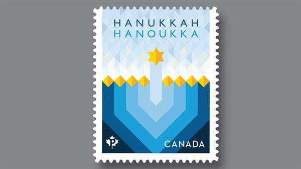 golden-star-david-canada-first-hanukkah-stamp