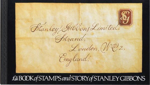 great-britain-royal-mail-stanley-gibbons-prestige-booklet