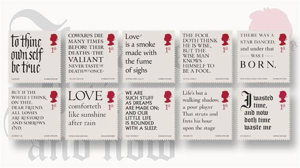 great-britain-shakespeare-quote-stamps