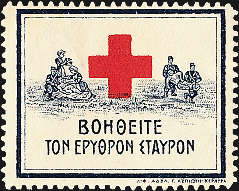 greece-postal-tax-stamp-red-cross-1915