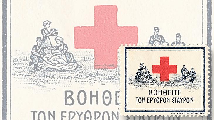 greece-postal-tax-stamp-red-cross