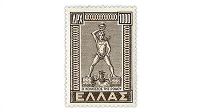 greek-colossus-of-rhodes-stamp