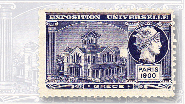 greek-pavilion-label