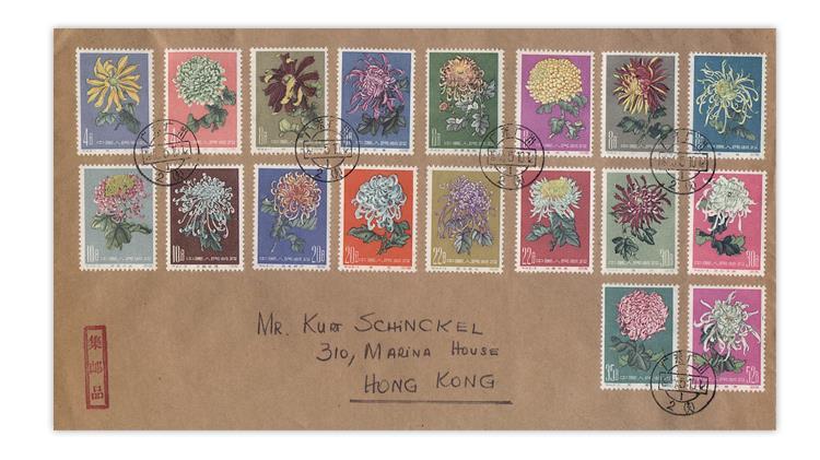 guangzhou-hong-kong-chrysanthemums-stamps-cover