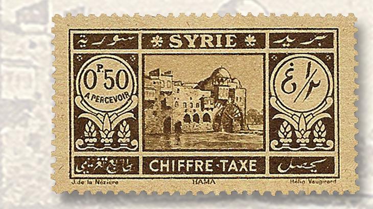 half-piaster-syrias-postage-due-set