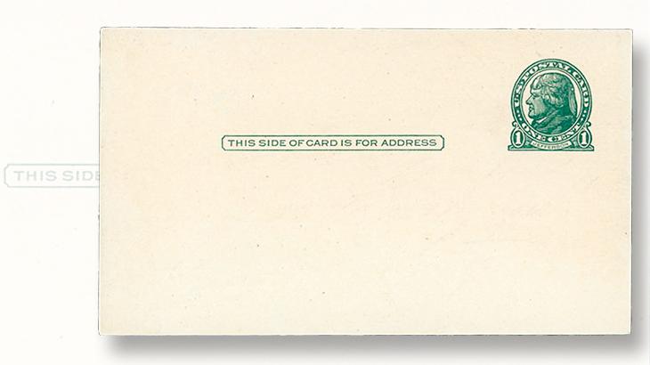 harmer-schau-1916-one-cent-jefferson-postal-card