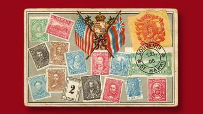 hawaii-postcard