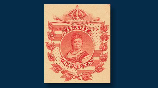 hawaii-queen-liliuokalani-postal-card