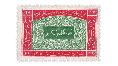hejaz-1925-king-ali-stamp-no-overprint