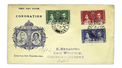 hong-kong-1937-coronation-first-day-cover
