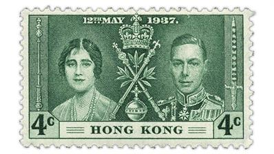 hong-kong-1937-king-george-vi-coronation-stamp