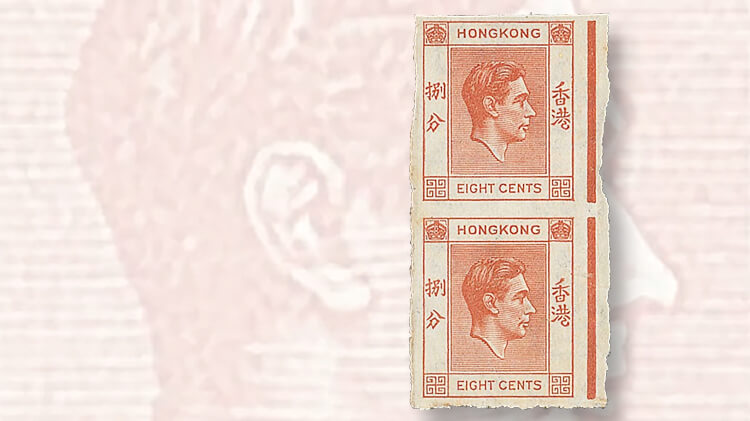 hong-kong-eight-cent-definitive-stamp