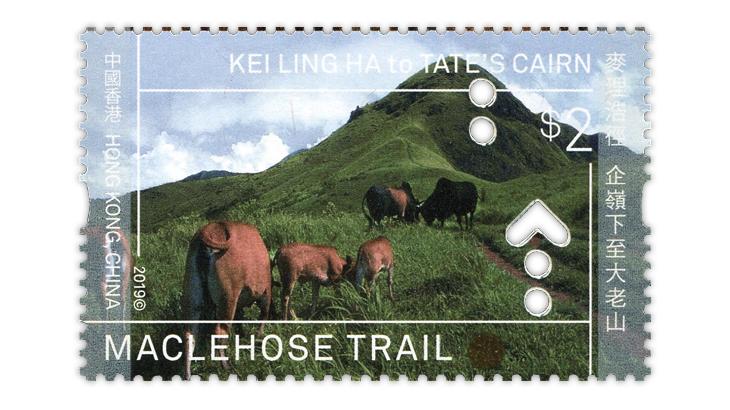 hong-kong-macLehose-trail-cattle-stamp