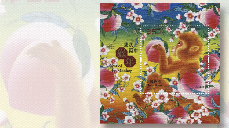hong-kong-silk-fifty-dollar-stamp