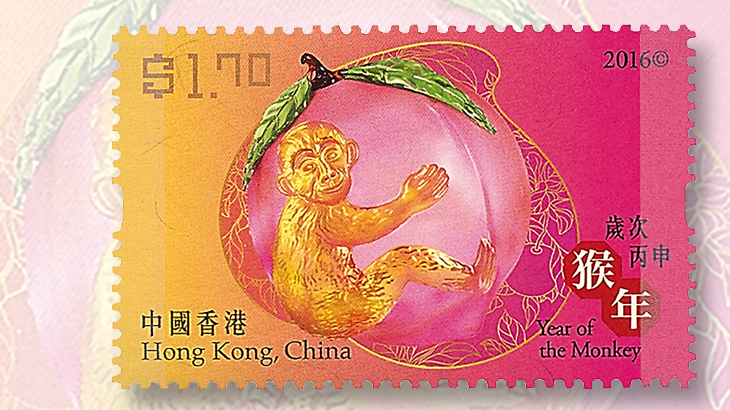 hong-kong-year-of-the-monkey-stamp