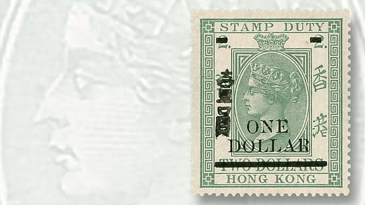 hong-kongs-1897-dollar1-on-dollar2-dull-bluish-green