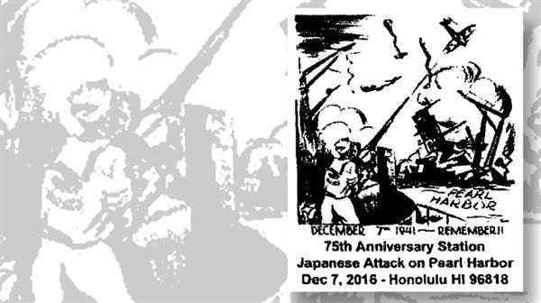 honolulu-postmark-commemorating-1941-pearl-harbor