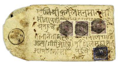 hrharmer-nepal