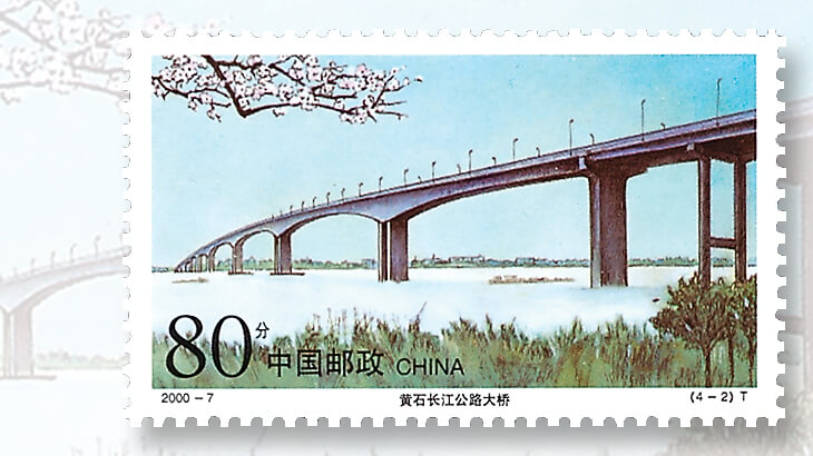 huangshi-bridge-china-stamp