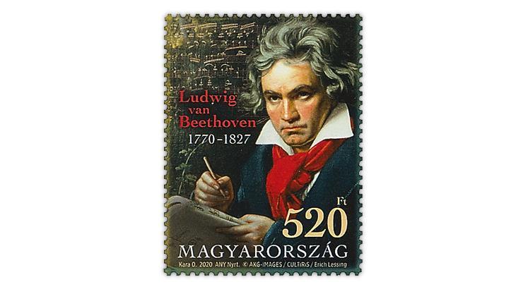 hungary-2020-beethoven-250th-birthday-anniversary-stamp